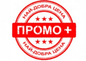 Кемер самолет от Варна - ПОЛЕТ В СРЯДА